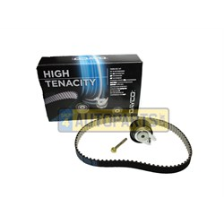 1324390: KIT TIMING BELT REAR DISCO3 EURO 3   85 TEETH