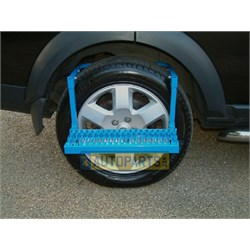 ET5221: 5221 BA4888 FOLDING TYRE STEP