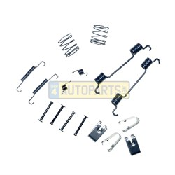 LR031947KIT: FITTING KIT INCLUDING PINS HAND BRAKE SHOES D3 D4 RR SPORT